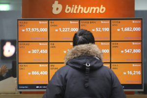 Se desploma el bitcoin ante posible regulación surcoreana